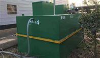 洗衣厂污水处理设施招商