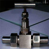 J23W-320P-外螺纹针型阀
