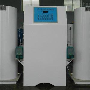 二氧化氯发生器医院污水处理消毒