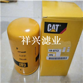 1R-0713机油滤清器性能稳定价格合理