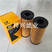 现货销售1R-0659燃油滤芯生产厂家1R-0659
