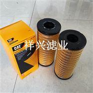 1R-0726機油濾清器生產廠家