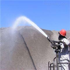 TS-106白山液体抑尘剂的研究和应用