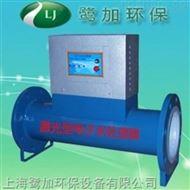 强磁除垢仪