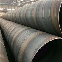 长沙碳钢管厂家 排水用螺旋钢管