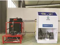 山水best365亚洲版官网组合式次氯酸钠发生装置