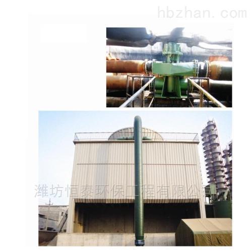 舟山市水轮机冷却塔