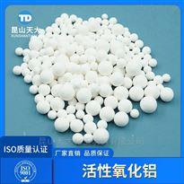 吸附剂活性氧化铝球填料