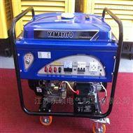 电力承装修试设备-便捷式发电机
