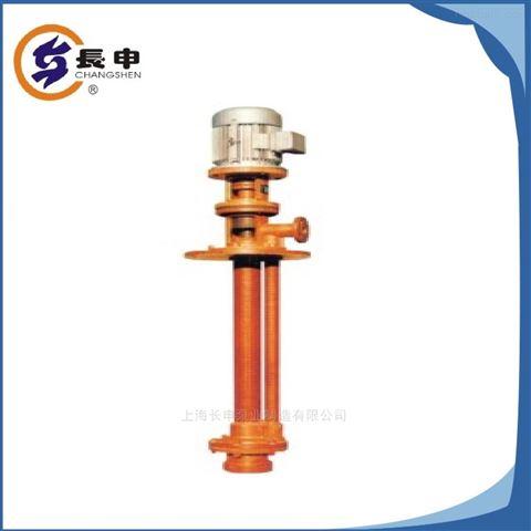 玻璃钢液下化工泵