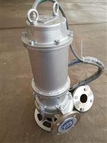 上海JPWQ不锈钢潜水泵
