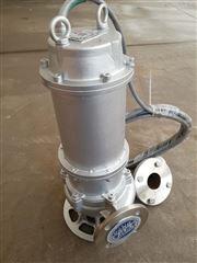 JPWQ150-180-30-30上海JPWQ不锈钢潜水泵