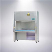 LB-1000IIB2生物潔凈安全柜