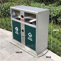 戶外分類不銹鋼垃圾桶果皮箱生產廠家河南