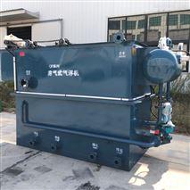 纺织印染加工厂污水处理设备详情配置清单
