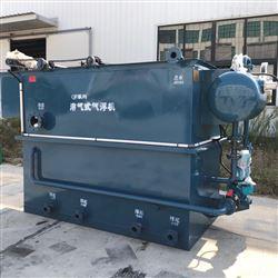 酒厂酿造污水处理设备原理