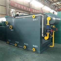 布草洗涤厂污水处理设备工作原理
