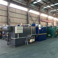 機械廠生產污水處理設備
