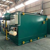 印刷廠廢水處理裝置