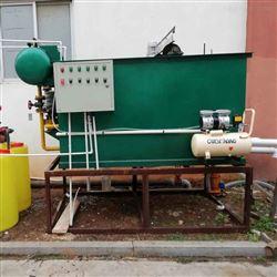 服务区生活污水处理设备型号尺寸