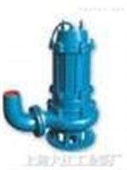 QW250-800-12-45无堵塞潜水排污泵