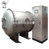 化工废水污水处理公斤级臭氧发生器