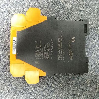 0067217德国DOLD多德无线电安全模块