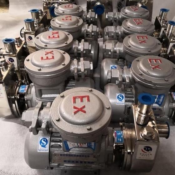 WBZS不銹鋼防爆自吸泵