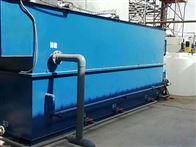 家畜家禽污水处理设备