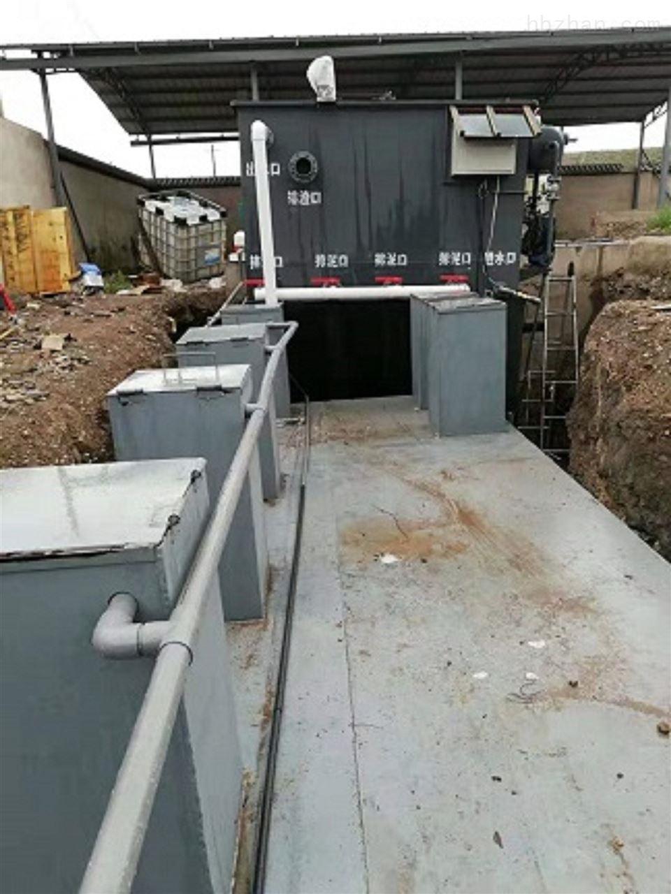 酒店洗衣房污水处理设施