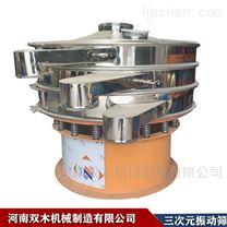干燥剂振动筛 防腐剂筛分机 双木机械