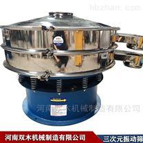 活性炭振动筛 稀土分级筛 双木机械筛分设备