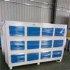 福建漳州不锈钢材质活性炭吸附箱 生产厂家