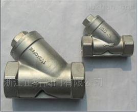TYG型螺紋過濾器