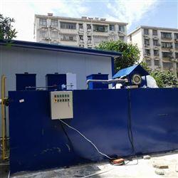船舶汙水處理設備