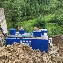 办公楼生活污水处理一体化设备多少钱