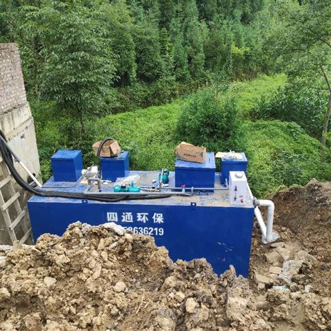 农村乡镇生活污水处理设备实时报价