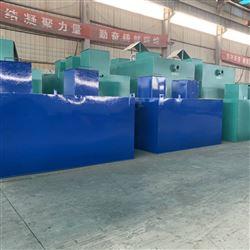 MBR汙水處理設備一體化