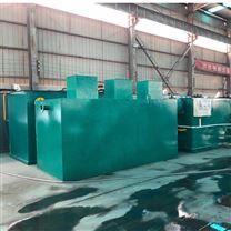 渗滤液处理标准