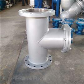 T型管道過濾器