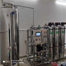 JH—500L/H RO装置工业用RO反渗透纯水系统