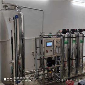 反渗透纯水设备系统供应