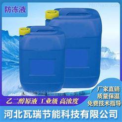 内蒙古乌海地暖防冻液