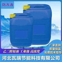 山西吕梁中央空调防冻液