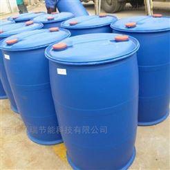 宁夏回族自治区空气能防冻液