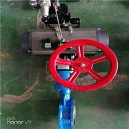 D6S73H气动带手轮蝶阀对夹式硬密封蝶阀