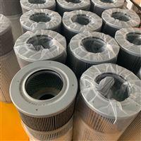 007826043 AGCO燃油滤芯