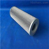 HPKL273MB钢厂设备液压滤芯