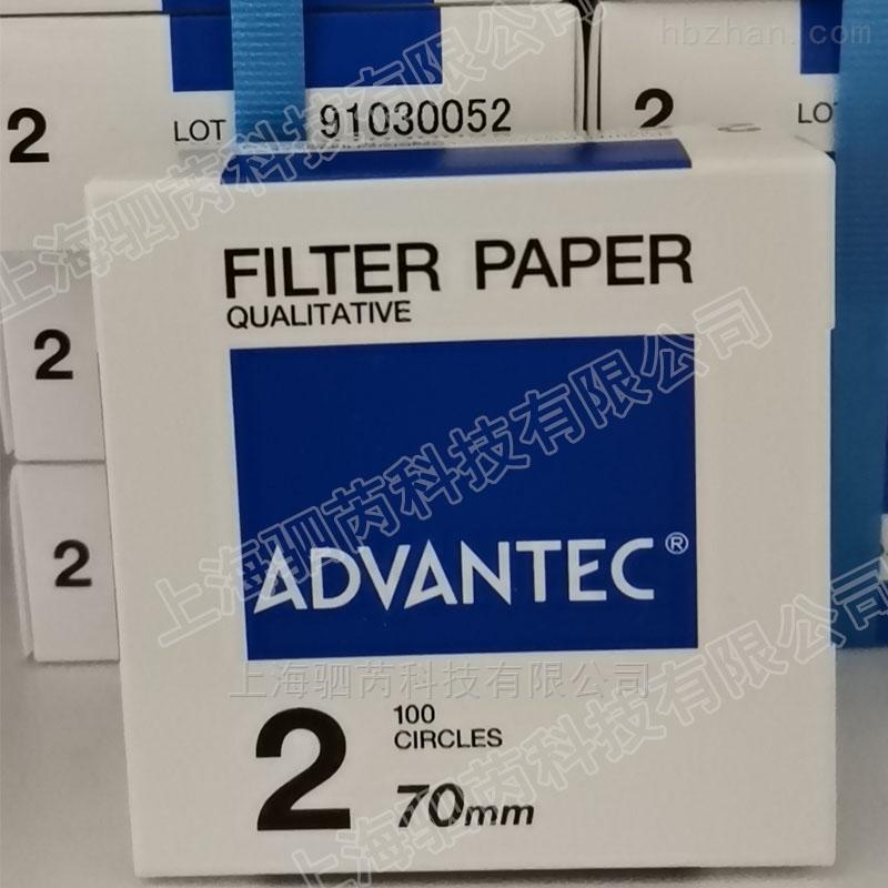 东洋2号定性滤纸 净化去沉淀物滤纸