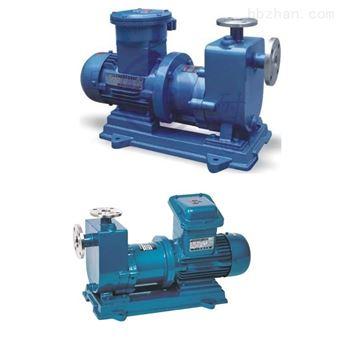 ZCQ50-40-160不锈钢防爆自吸式磁力泵